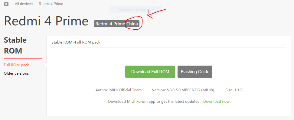 China-only ROM page